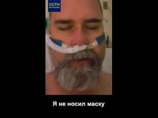 Житель Флориды сожалеет о том, что не носил маску