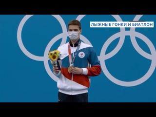 Лыжные гонки и биатлон kullanıcısından video