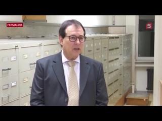 Судебный процесс о геноциде жителей деревни «Жестяная Горка»