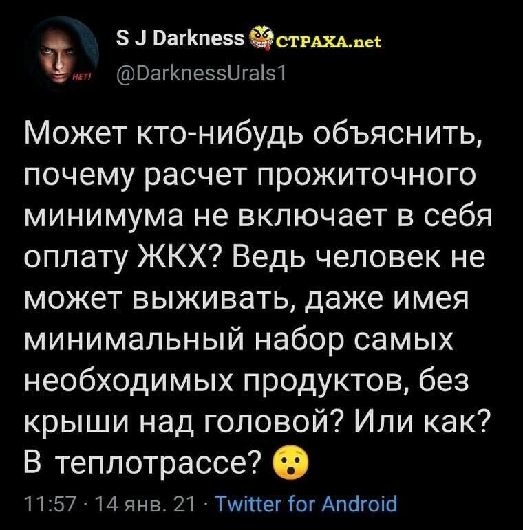 В России сегодня работник получает всего 9% от того, что он произвёл?