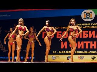 Соревнования для участников Открытого чемпионата п...