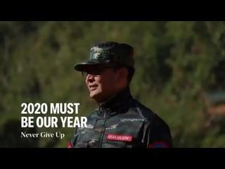 Arakan Army AA 2020 - သင္တန္းသစ္ဆင္းၿပီ_ 2020 must be our year. - nevergiveup ( Source ).mp4