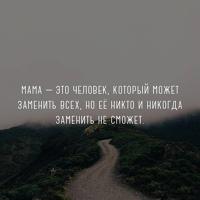 Юрец Гладченко фото №3