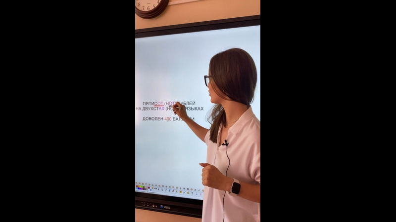 Видео от Школа № 618 Зеленоград