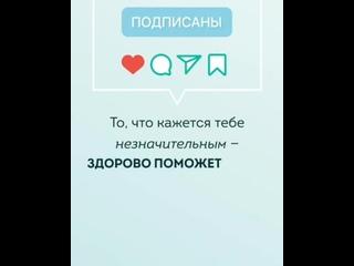 «Когда мне в приёмном покое ДОКБ им. Н.Н. Ивановой сообщили, что у Максима лейкоз с вероятностью 80%, я как-будто перестала дыша