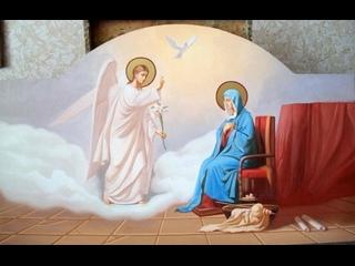 7 апреля в календаре СТСЛ: Благовещение Пресвятой Богородицы