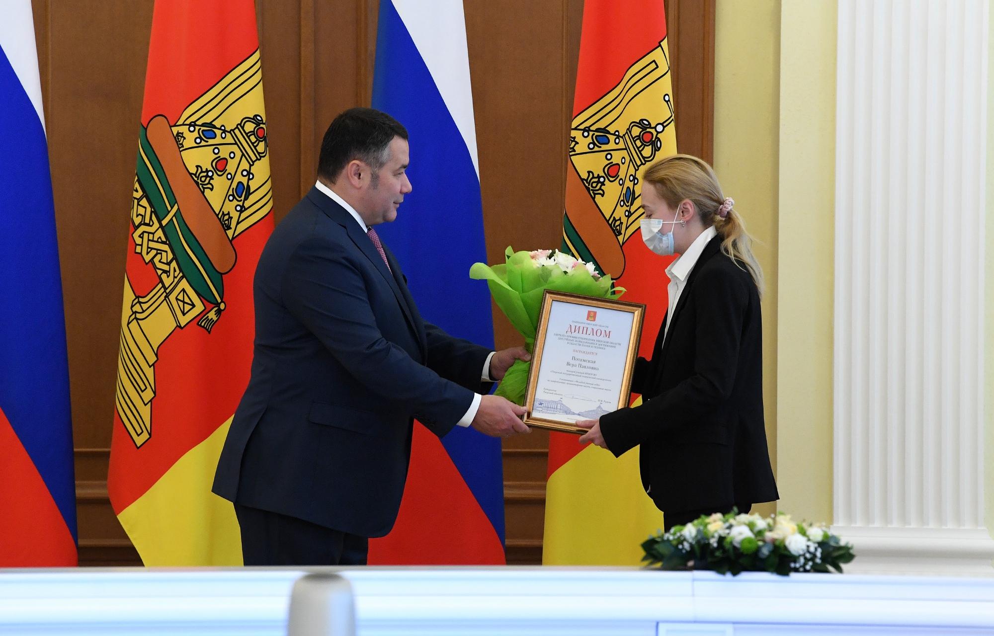 Игорь Руденя впервые вручил учёным Тверской области премии за выдающиеся достижения