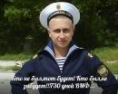 Фотоальбом Андрея Гусева