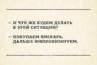 Егор Гончаров фото №50