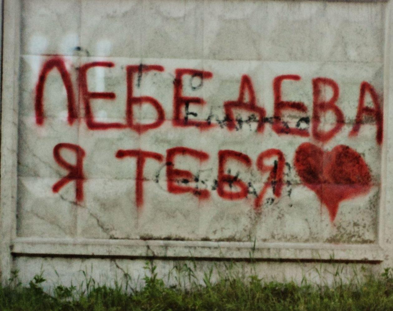 фото из альбома Леры Грачёвой №3