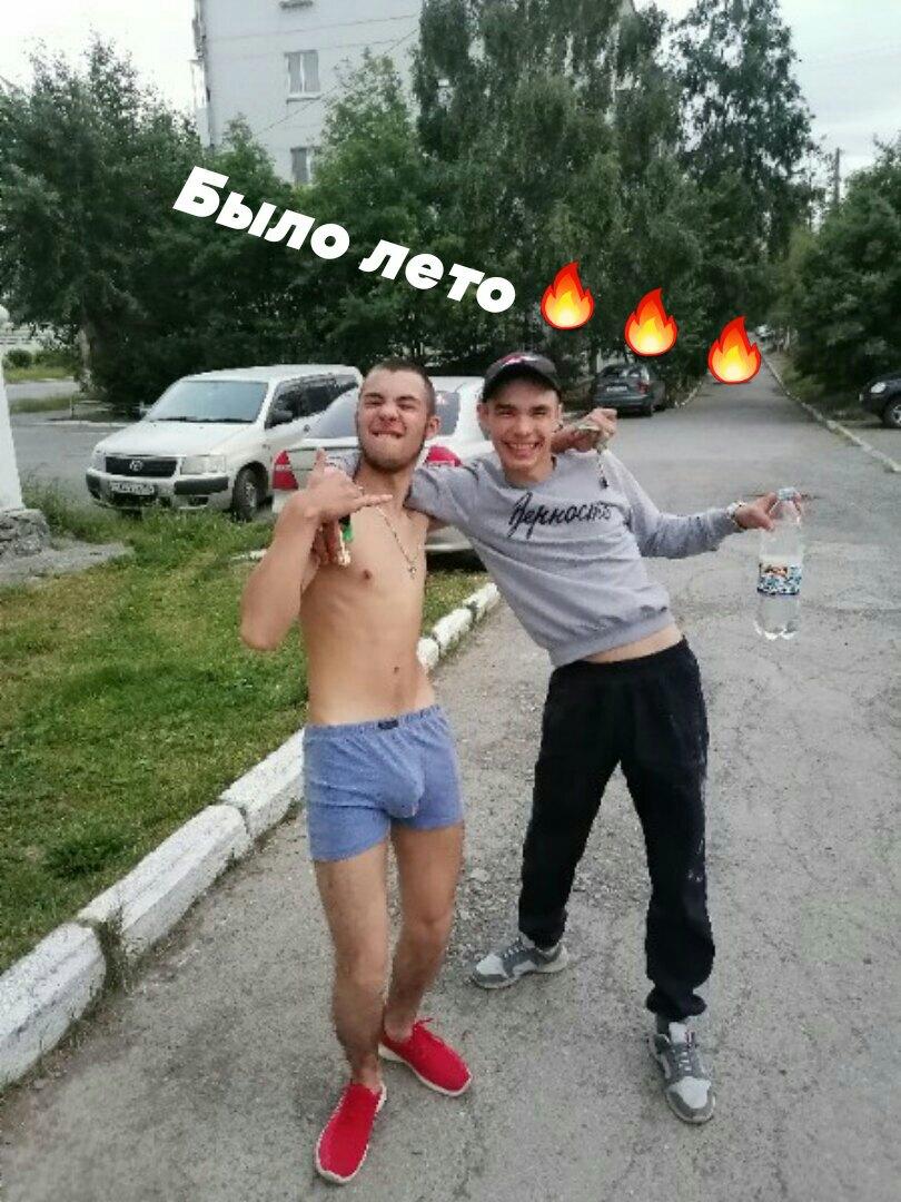 Лёха, 20, Krasnotur'insk