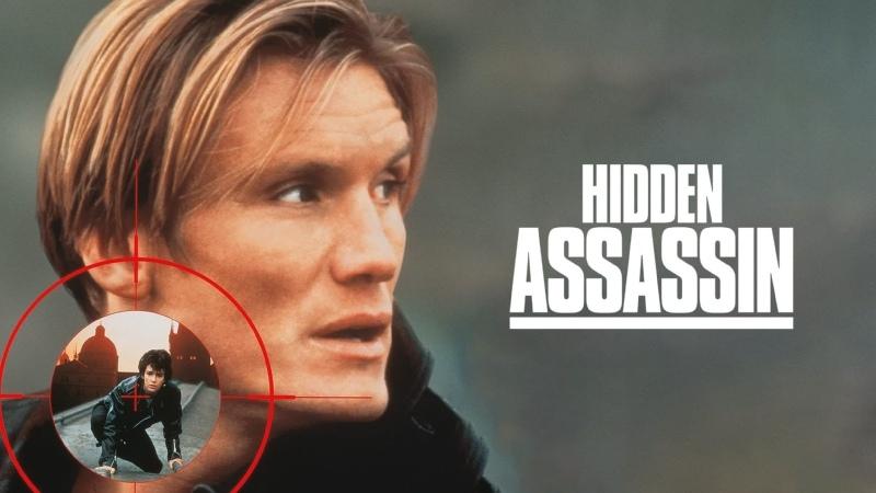 Стрелок Hidden Assassin 1995 Пётр Карцев VHS