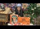 Live Сказочное рандеву В гостях у бабы Яги читаем сказку О. Воскресенской Приз для бабы Яги