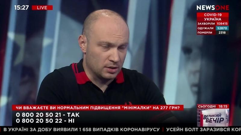 Если на выборах Украина повторит судьбу Беларуси нас ждут плохие последствия