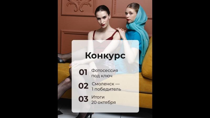Видео от Smol Makeup