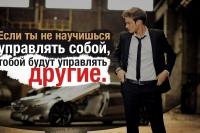 Анатолий Гери фото №30