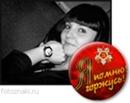 Фотоальбом Ольги Машковой