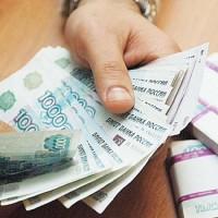 белгород частный займ под расписку