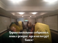 Антон Гурьев фото №19