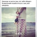 Персональный фотоальбом Ироды Нуржановой