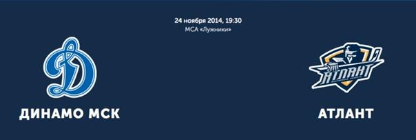 Москва фан клуб динамо яндекс афиша москва клуб