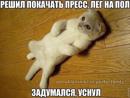 Фотоальбом Arkadii Troshec