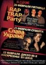 Персональный фотоальбом Alcapone Disco-Club