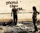 Фотоальбом Валерия Князькова