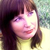 СветланаЧерданцева