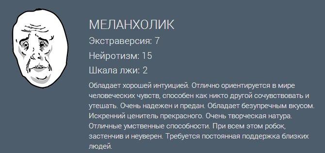 фото из альбома Александра Митрофанова №5