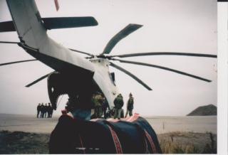 ханкала осень 1996г МРС