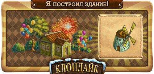 фото из альбома Ольги Науменко №2