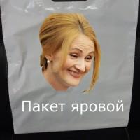 Фотография профиля Пакет Яровой ВКонтакте