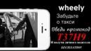 Online Максим | Мурманск | 37