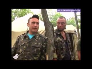 Грязные и голодные. Украинские военные рассказали об условиях службы