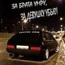 Личный фотоальбом Влада Горбачёва