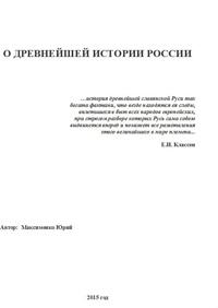 фото из альбома Юрия Максименко №10