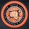 Самооборона, Рукопашный бой, ММА, Бокс в Спб!