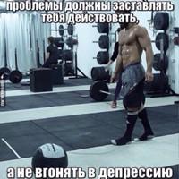 ПашаДобрин