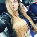 Александра Иртуганова