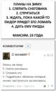 Углов Сергей | Калининград | 23
