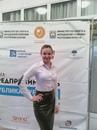 Фотоальбом Ольги Кизеевой