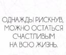Шуплецова Ольга | Овидиополь | 20