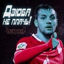 Черников Никита   Санкт-Петербург   21