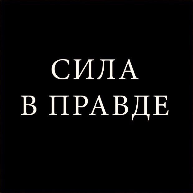 фото из альбома Кирилла Проскурни №14