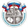 Всероссийская олимпиада школьников   419 лицей