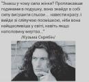 Глухова Елена | Овидиополь | 38