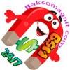 ⠀⠀⠀О БЛОГЕ BaksoMagnit.COM 🅥