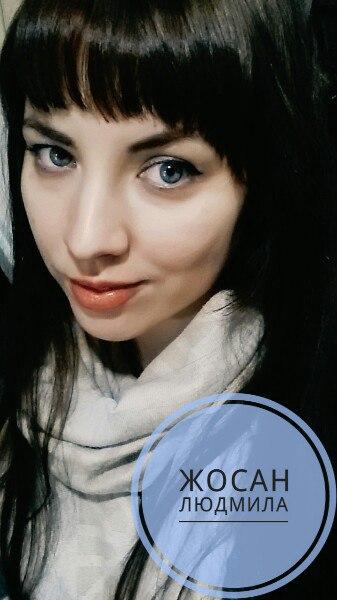 Людмила Жосан, Измаил, Украина