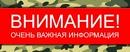 Гариб Максим      48
